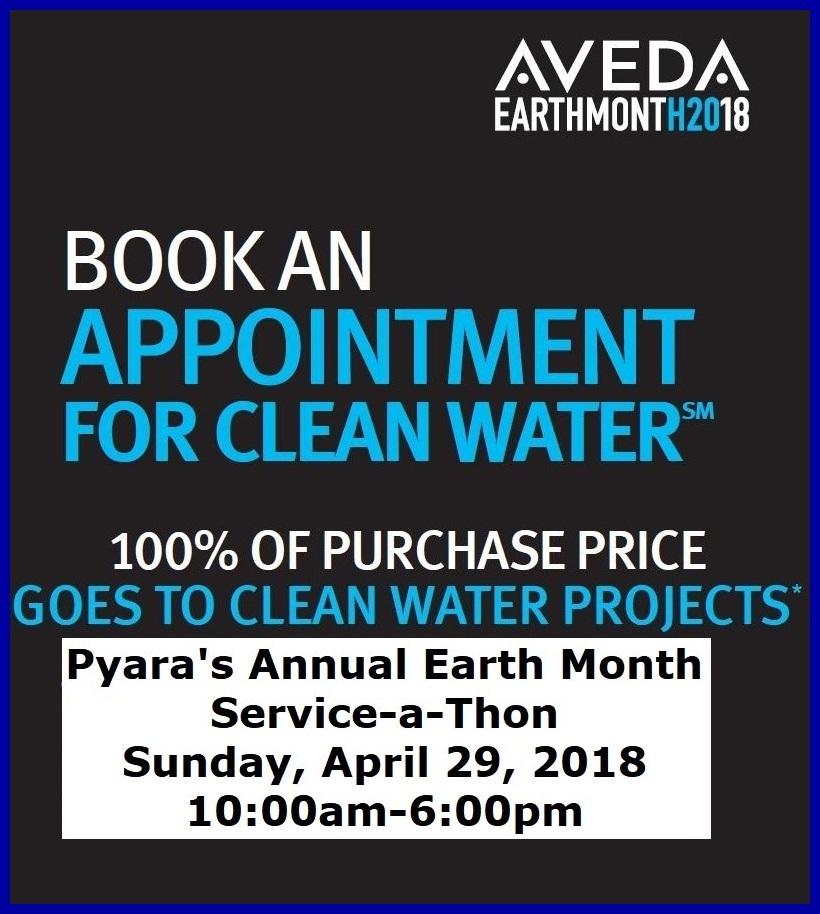 March 2018 Promotions Pyara Aveda Spa And Salon